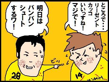 kurikanou05.jpg