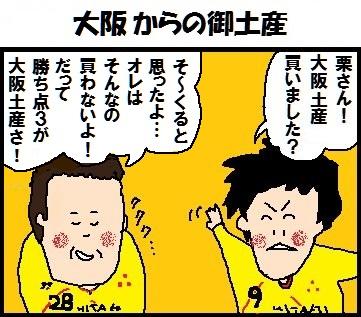 kurikudo001.jpg