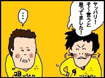 kurikudo002.jpg