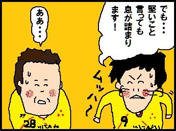 kurikudo003.jpg
