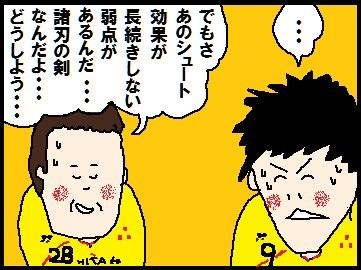 kurikudo02.jpg