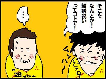 kurikudo03.jpg