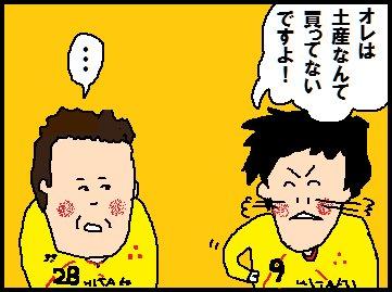 kurikudo2.jpg