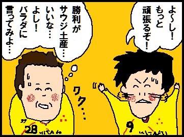 kurikudo5.jpg