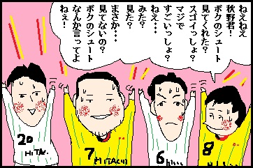 kyoudai001.jpg