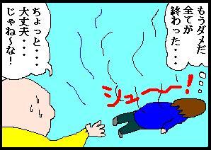 mane01.JPG