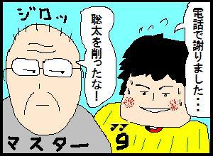 master02.JPG