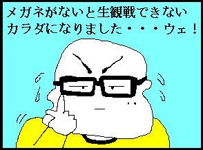 megane01.JPG