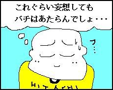 mousou01.jpg