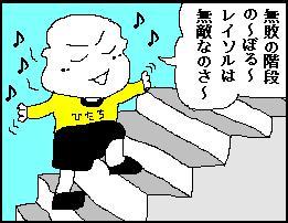 muhai06.JPG