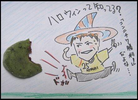 murakami02.JPG