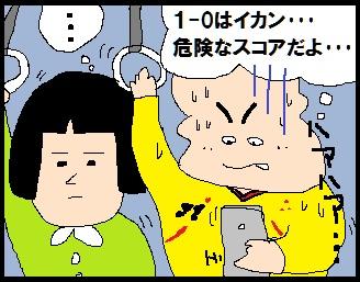 nabi01.jpg
