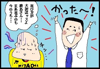 nabisco01.jpg