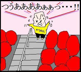 nagoyast01.JPG