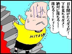 nagoyast02.JPG