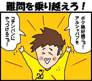 nazo01.jpg