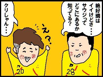 nazo02.jpg