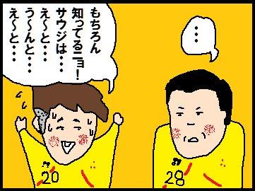 nazo03.jpg