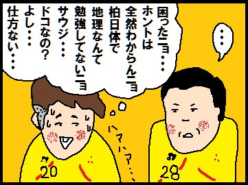 nazo04.jpg