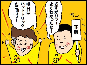 nazo07.jpg
