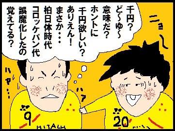 nazo11.jpg