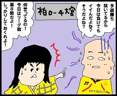 omiya003.jpg