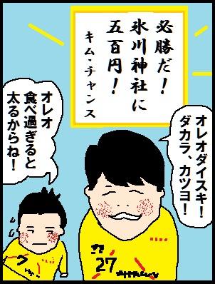 omiya0415.jpg