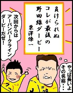 omiya20140329.jpg