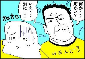 reandro01.JPG