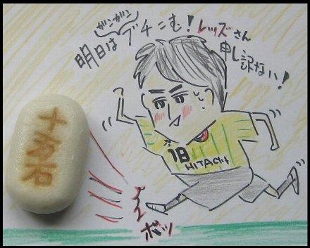 saishu02.JPG
