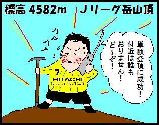 sancho01.JPG