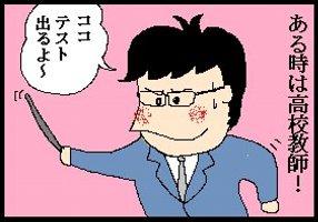 sawawa002.jpg