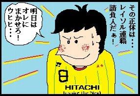 sawawa004.jpg