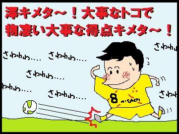 sawawa01.02.jpg