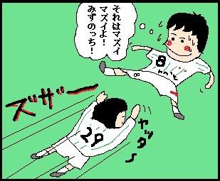 sawawa019.jpg