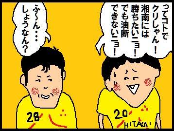 shonan044.jpg