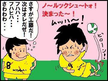 simizu01.jpg