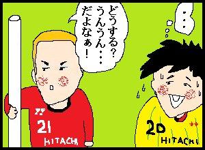 sugeee02.jpg
