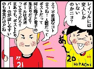 sugeee04.jpg