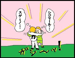 sugenoh001.jpg