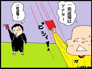 taijou01.jpg