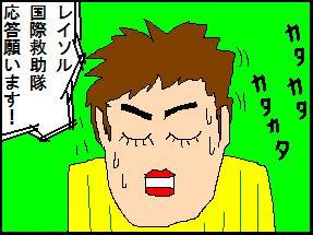 tanajun004.JPG