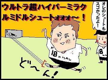 tanasawa.jpg