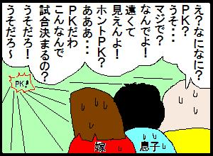 todoroki01.JPG