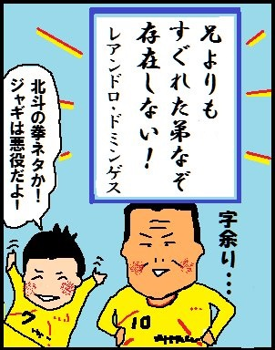 tokushima0323.jpg