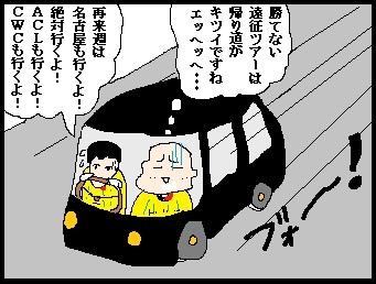 touhokudou01.jpg