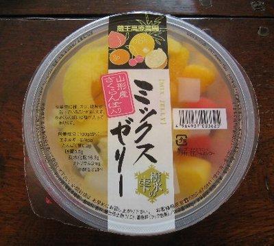 yamagata04.jpg