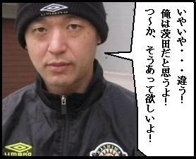 yasuo.jpg