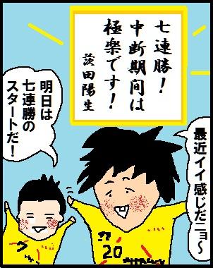 yokohama0418.jpg