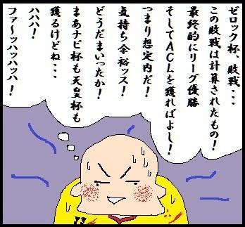 yoyuu01.jpg